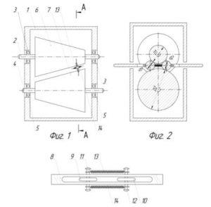 Устройство конусного вариатора
